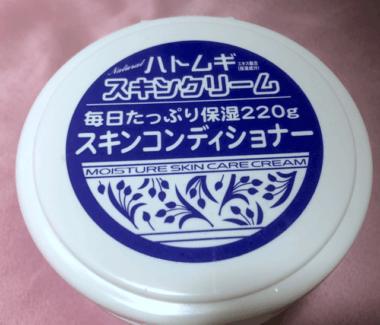 ロッシ ハトムギクリームの効果とオススメ度